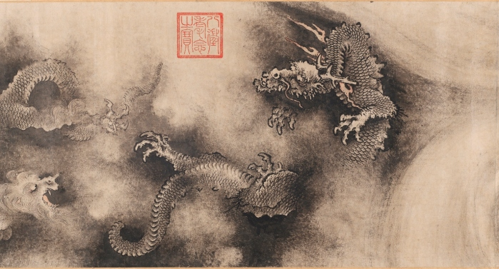Nine Dragons (detail) Chen Rong 1244 © 2013 Museum of Fine Arts, Boston