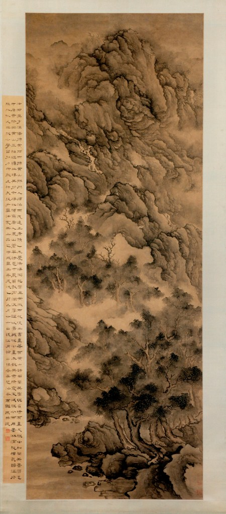 Cloud and Mist in the Mountains Fa Rouzhen 1690 The Museum of Far Eastern Antiquities, Stockholm / Östasiatiska Museet