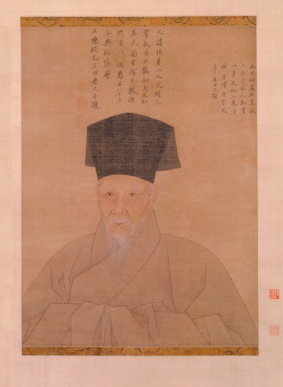 Portrait of Shen Zhou at Age Eighty Unidentified artist 1506 © The Palace Museum Collection, Beijing